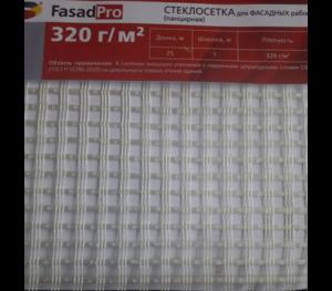 Сетка армирующая панцирная  FASAD PRO 9*12 mm 320гр/м2 (25м2) Самострой stroi-base.ru