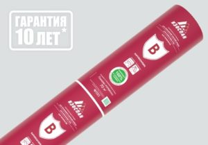 Изоспан В, (70кв.м.) Самострой stroi-base.ru