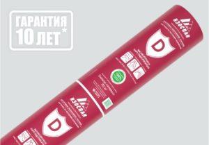 Изоспан D, (70кв.м.) Самострой stroi-base.ru